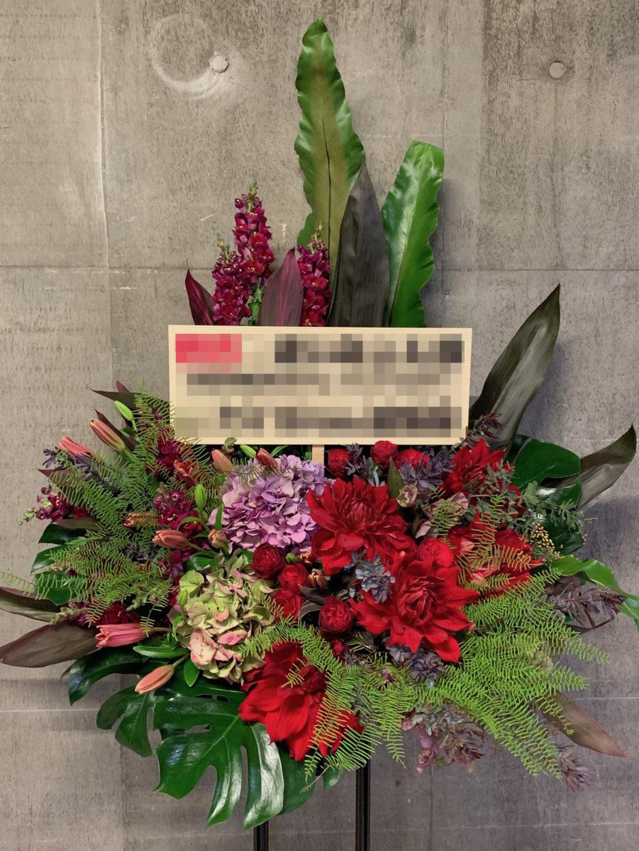 ダリアと紫陽花のスタンド花(¥20000)