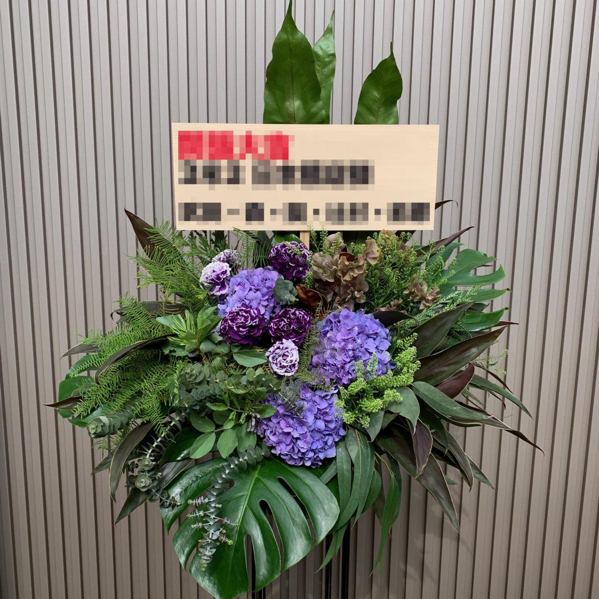 紫陽花とグリーンのスタンド花(¥17000)