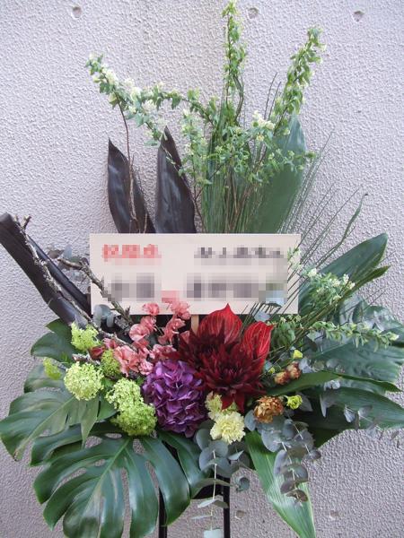 和テイストのスタンド花(¥17000)