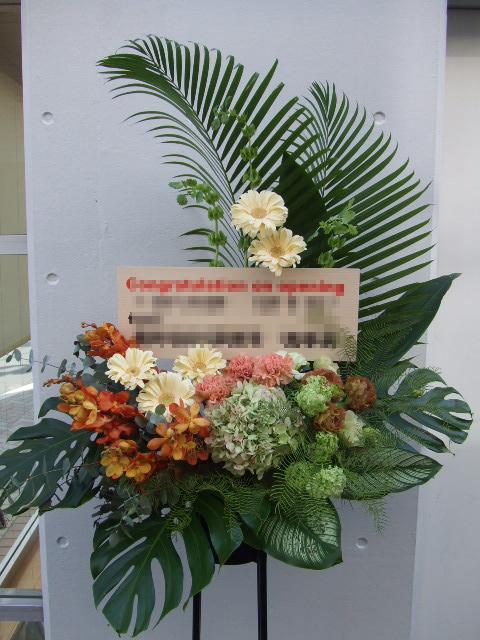 アシンメトリーのスタンド花(¥17000)