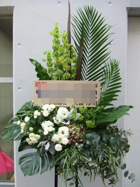 葉物を伸び伸びと活けたスタンド花(¥20000)