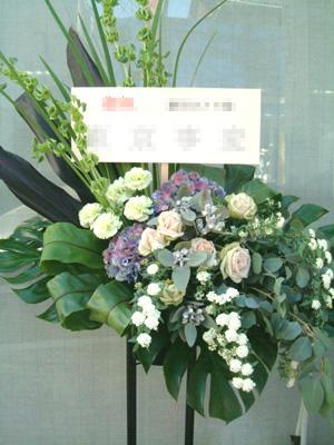 アシンメトリーのスタンド花2(¥20000)