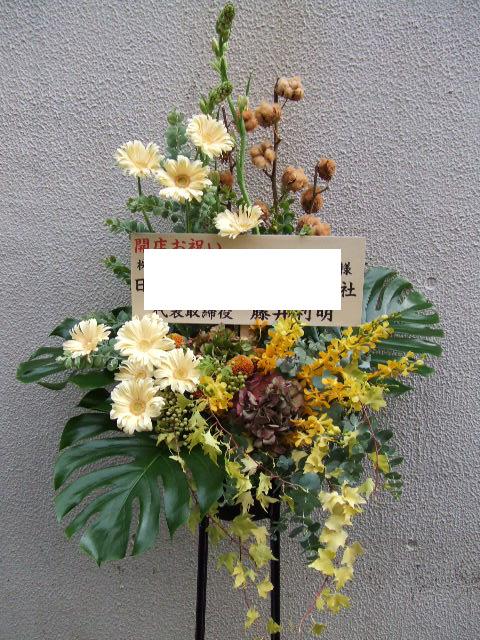 イエロー系グラデーションのスタンド花(¥20000)