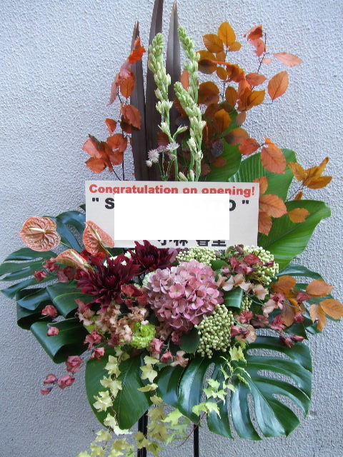 アンティークピンクの紫陽花のスタンド花(¥20000)