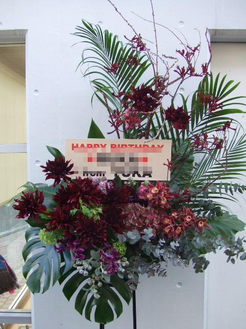 アシンメトリーのスタンド花4(¥40000)